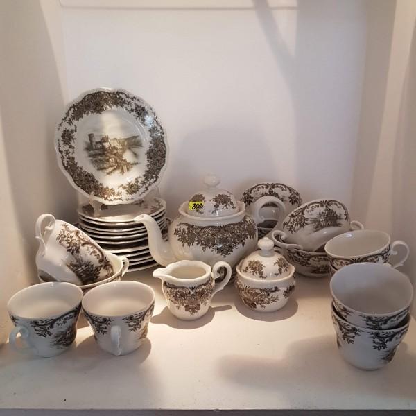 Сервиз Бавария за чай