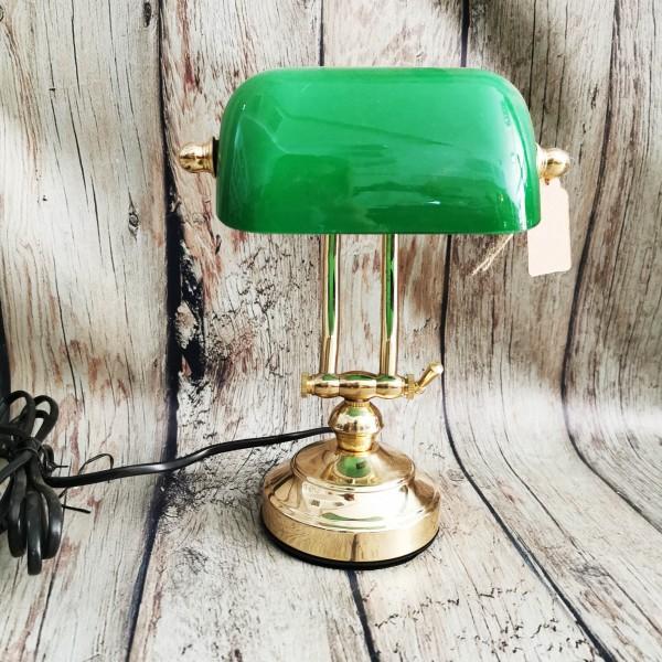 Лампа за четене